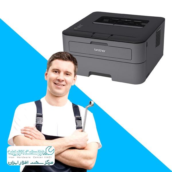 تعمیر چاپگر برادر توسط متخصصین حرفهای