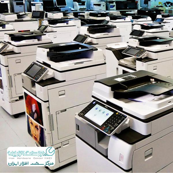 تفاوت دستگاه کپی دیجیتال و آنالوگ